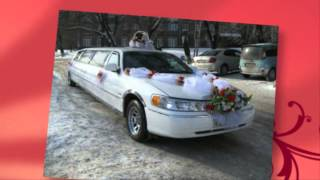 Прокат лимузинов в Новокузнецке. Арендовать лимузин на свадьбу.(, 2015-01-12T14:55:01.000Z)