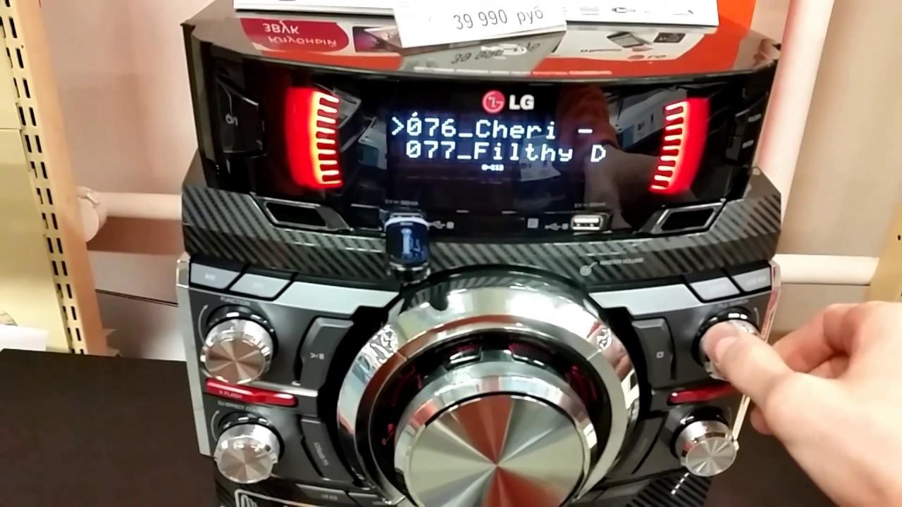 Сверхмощная минисистема LG CM954 : характеристики
