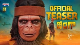 ZINGA Official Teaser | India's First Ever Giant Movie | Jaishankar Chigurula | Sanjeev Devan