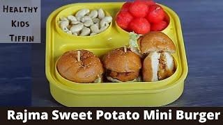Rajma & Sweet Potato Burger   How To Make Rajma Sliders At Home   Burger Recipe For Kids Tiffin Box