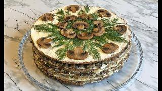 Печеночный Торт с Грибами Великолепная Закуска на Праздничный Стол!!! / Торт из Печени / Liver Сake