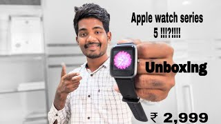 Apple Fake Watch Series 5. With 1 year warranty ₹ 2,999  onlY