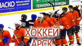 хоккей тайд фойл тигры г арск 31 01 2015