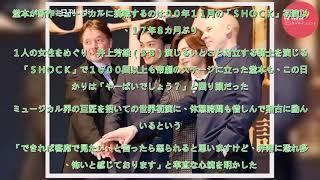 KinKi Kids堂本光一(39)が5月31日、都内で、新作主演ミュージカル「ナイツ・テイル-騎士物語-」(7月27日から8月29日まで、帝国劇場)の制作発表会見に臨んだ。