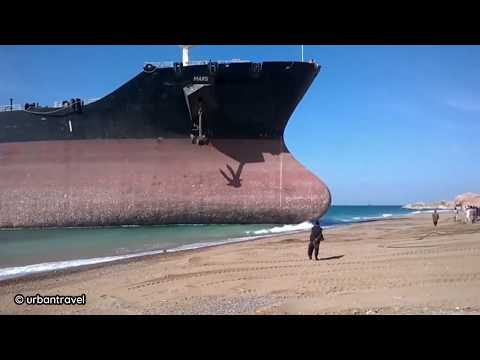 Massive Cargo Ship Beaches