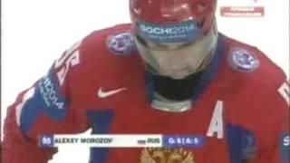 хоккей Алексей Морозов буллит Чм-2007