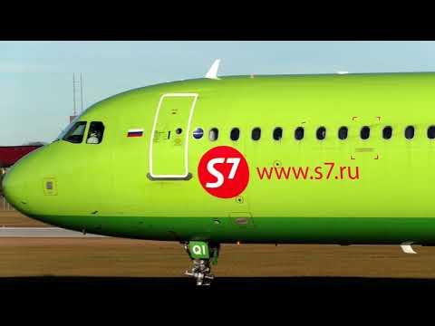 S7 Siberia Airlines Airbus A321 VP-BQI landing + taxi Salzburg Airport LOWS SZG