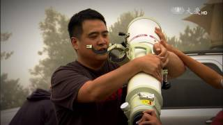 【紀錄新發現】20161008 - 高山之眼 - 鹿林天文台