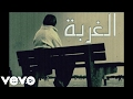 Download N.4.B - El Ghorba ( RAP TUNISIEN ) MP3 song and Music Video