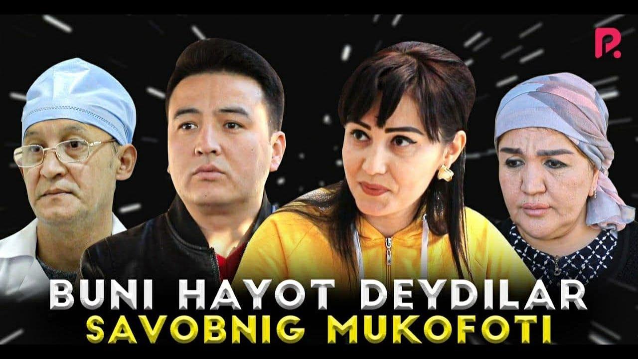 Buni hayot deydilar - Savobing mukofoti   Буни хаёт дейдилар - Савобнинг мукофоти MyTub.uz