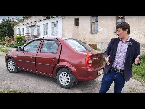 Рено Логан (Renault Logan 1.4) Вечный трудяга.