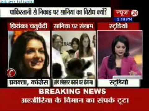 Debate on Sania Mirza