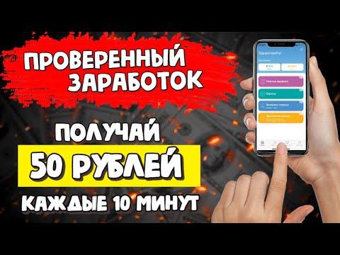 Проверенный Заработок денег в Интернете - платные опросы, заработок на опросах анкетка ру