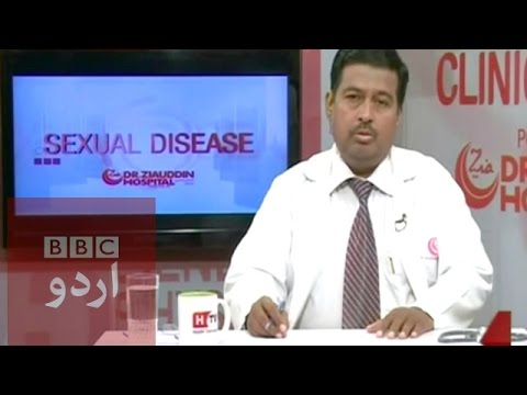 پاکستان میں سیکس کے مسائل - BBC Urdu
