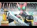 Bandai MG Figurerise 1/8  Kamen Rider OOO TaToBa Combo model Toy