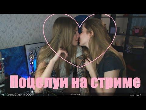 smotret-kak-lizhutsya-dve-devushki-telki-ispitivayut-vibro-mashini-video