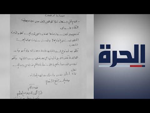 نقابة الأطباء في مصر تتهم وزارة الصحة بالتقاعس عن حماية الكوادر الطبية  - 15:59-2020 / 5 / 26