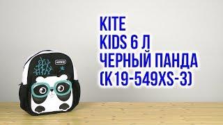 Розпакування Kite Kids 6 л Чорний Панда К19-549XS-3