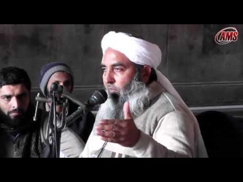 Maqam e Risalat e Maab SAW, Molana Ilyas Ghuman, Badshahi Masjid, 31 01 2014, Lahore