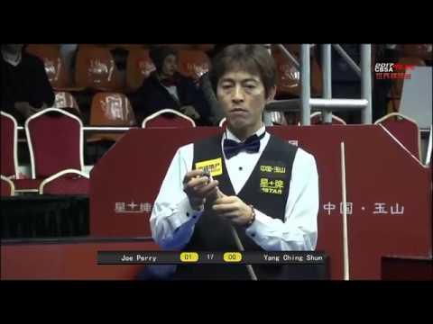 Joe Perry VS Yang Ching Shun - Men - 2017 Chinese Billiards World Championship