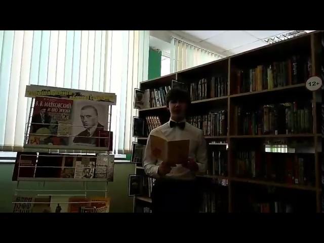 Изображение предпросмотра прочтения – СтаниславЛузянин читает произведение «Ода революции» В.В.Маяковского