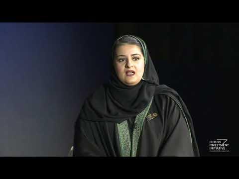DAY2 - In Conversation Sarah Alsuhaimi with Howard Marks