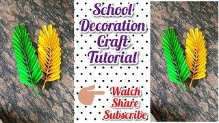 School decorations craft tutorial || Creative school decorations ideas || School Wall decoration |