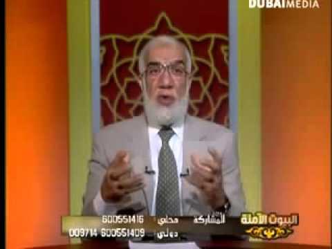 Omar Abdelkafy البيوت الآمنة 68 عمر عبد الكافي   معاول الهدم