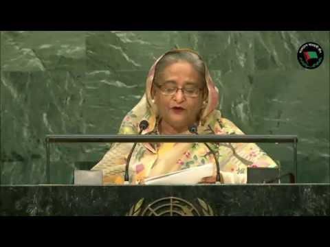 HPM Sheikh Hasina's Address in UNGA - 2016 (English Dubbed)