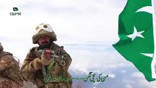 Har Dil Ki Awaz Pakistan Zindabad | ISPR New Song 2019 | WhatsApp Status | Pak Army New Song.mp3