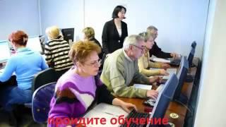Заработок Через Интернет Статья