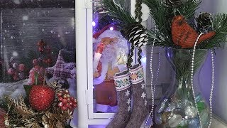 Обзор Новогоднего светильника, Валенки с сюрпризом.