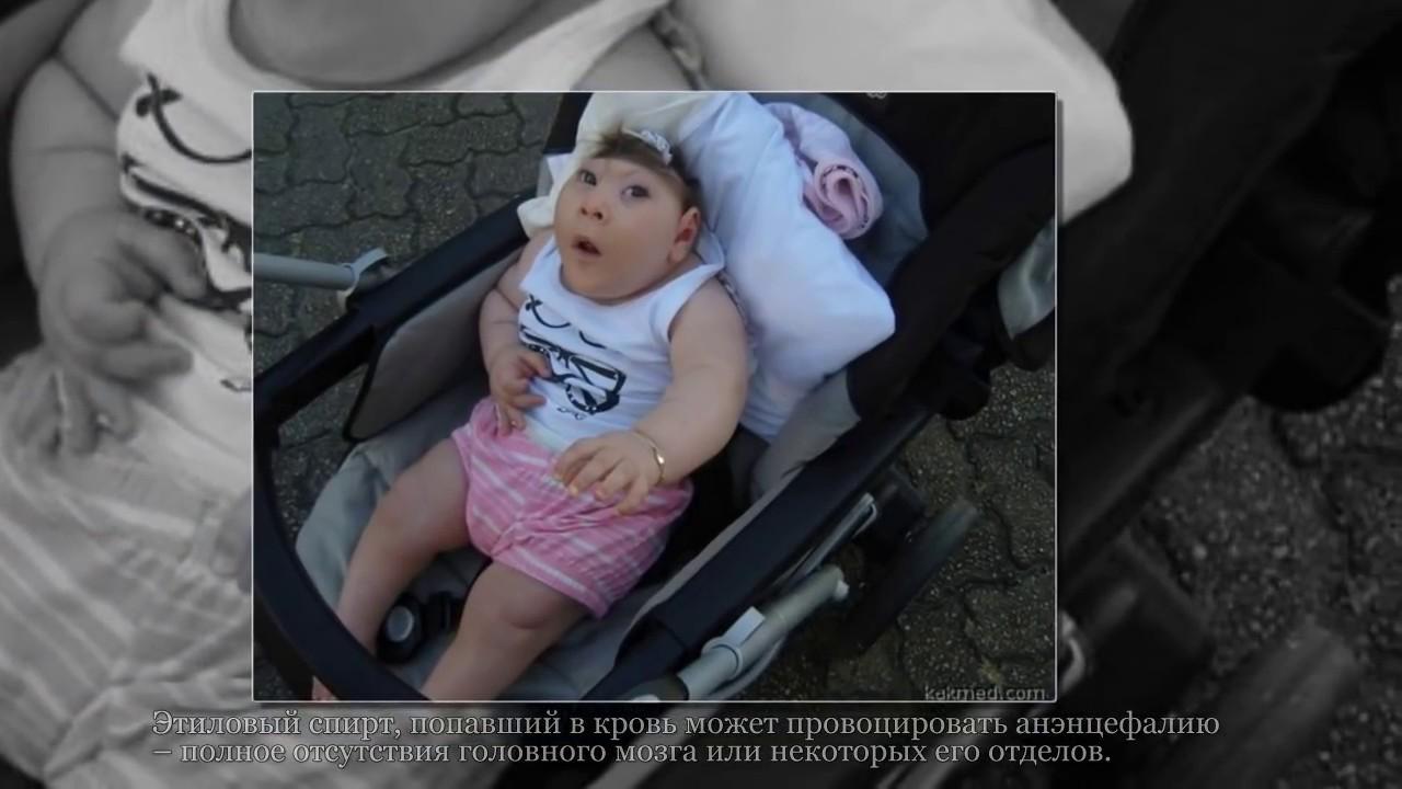 Признаки беременности в первые 2 недели после зачатия