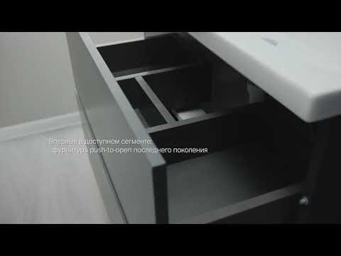 Gem подвесная база и мебельная раковина