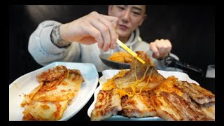 ENG)오겹살&비빔면 먹방/ASMR Pork B…