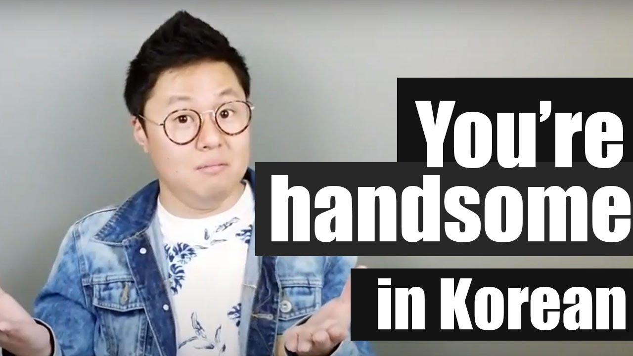 you are handsome in korean