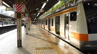 御茶ノ水駅 1番線 発車メロディー『JR-SH1』