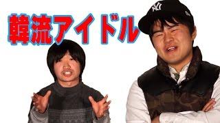 ダブルツリーのコント IGINARI LIVE vol.183より http://tryz.jp/