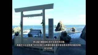 KINTETSU RAIL PASS動畫
