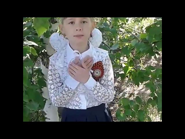 Изображение предпросмотра прочтения – ДианаПонаморева читает произведение «Баллада о матери» О.Н.Киевской