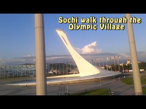 Сочи Адлер прогулка по Олимпийской деревне