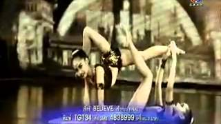 Thailand's got talent 4  SL Music 24 สิงหาคม 2557