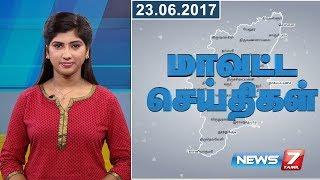 Tamil Nadu Districts News 23-06-2017 – News7 Tamil News