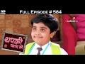 Thapki Pyar Ki - Full Episodes