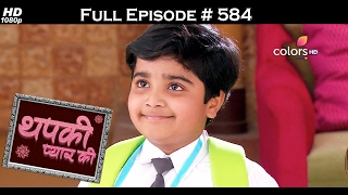 Thapki Pyar Ki - 18th February 2017 - थपकी प्यार की - Full Episode HD