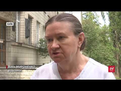 Україні запропонували вакцину проти COVID-19