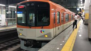 阪神9501F直通特急板宿行き(行き先無表示) 台風接近時
