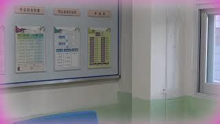 부산동성고등학교 온라인 강의님의 실시간 스트림