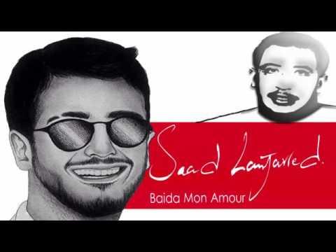 Saad Lamjarred   Baida mon amour  2016  البيضا مون آمور   سعد لمجرد