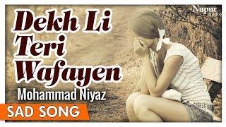 Dekh Li Teri Wafayen By Mohammad Niyaz | Popular Hindi Sad Songs | Nupur Audio